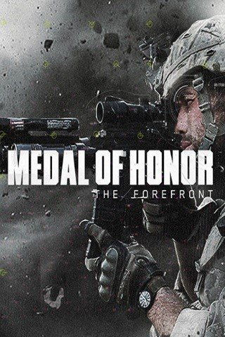Medal of Honor Forefront